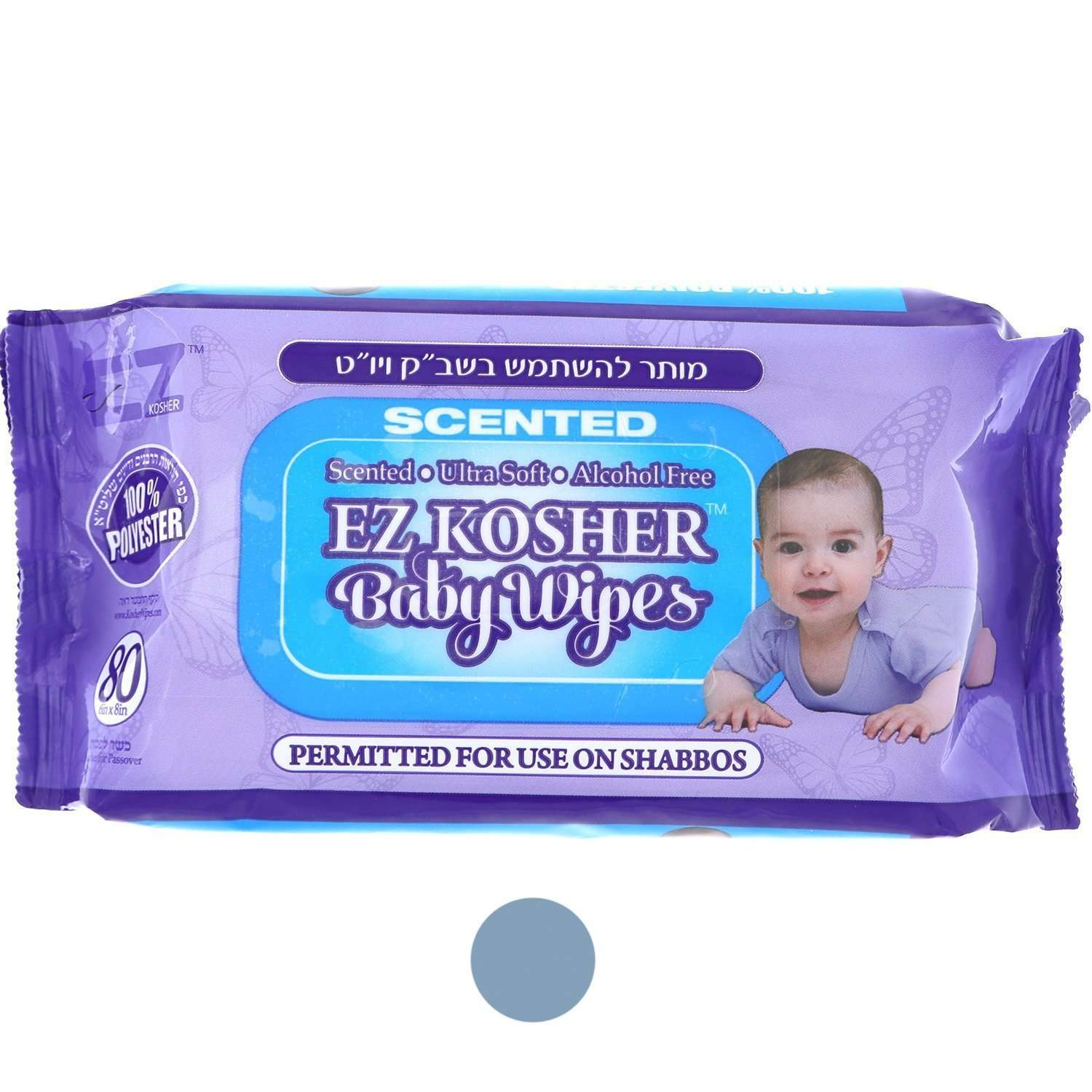 Scented Baby Wipes