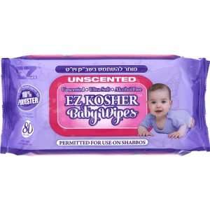 Kosher Baby Wipes