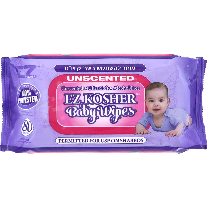 Kosher Baby Wipes